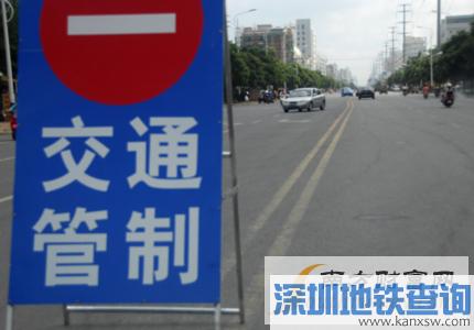 2016年国庆节北京地区交通管制时间及路段一览