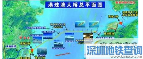 港珠澳大桥贯通能抗16级台风8级地震 22.9公里巨龙横亘伶仃洋