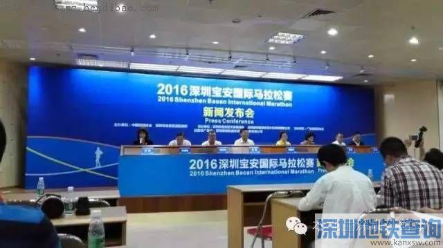宝安马拉松9月12日报名 CCTV5将全程直播比赛