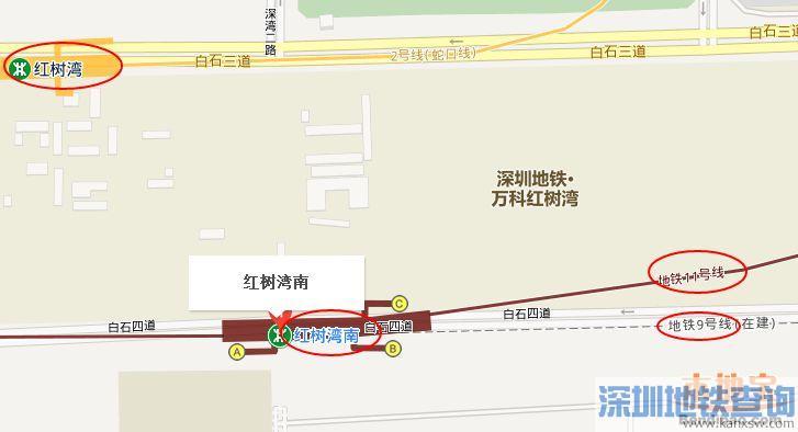 深圳地铁9号线2016换乘站(站点+出入口+接驳公交)