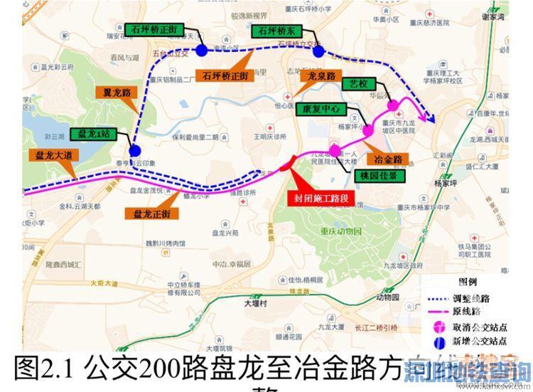 重庆公交200路、411路调整  线路走向、首末班时间有变