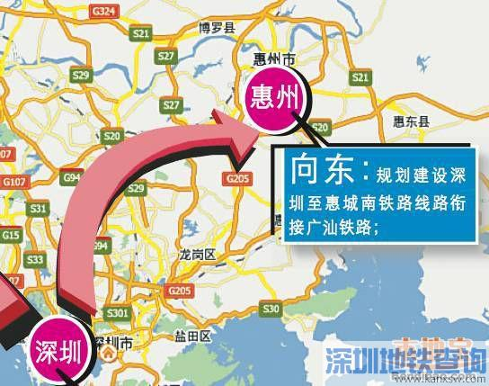 深圳至惠城南高铁拟建 将连接广汕高铁直达深汕合作区