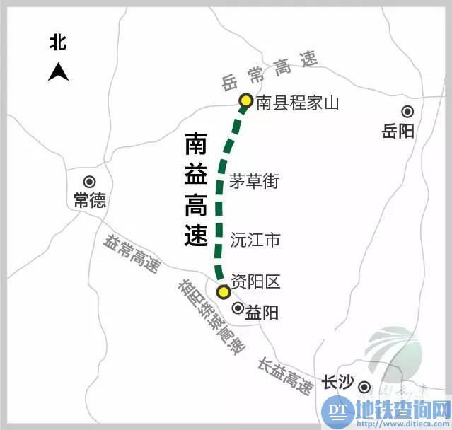 南益高速计划2018年建成通车  首条纵贯洞庭湖腹地高速