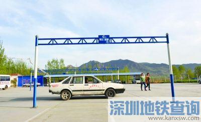 10月起深圳考驾照可先学后付费 学员掌握更多主动权