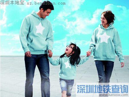 深圳将出台新独生子女奖励 每人每月奖励160元