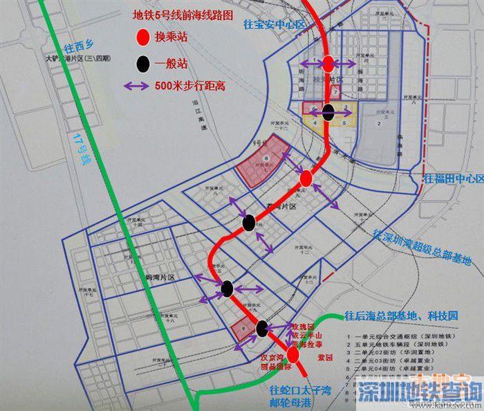 深圳地铁5号线南延段最新进展:前湾公园站封顶