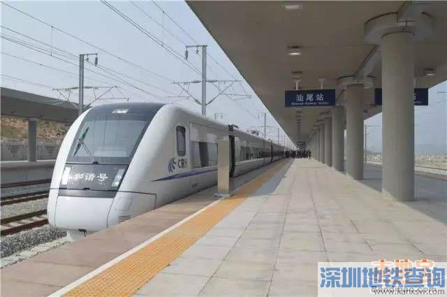 深圳惠州汕尾来往将更方便 捷运化列车将开通