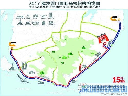厦马成国内第二个全马赛事 第15届比赛明年1月2日8时开跑