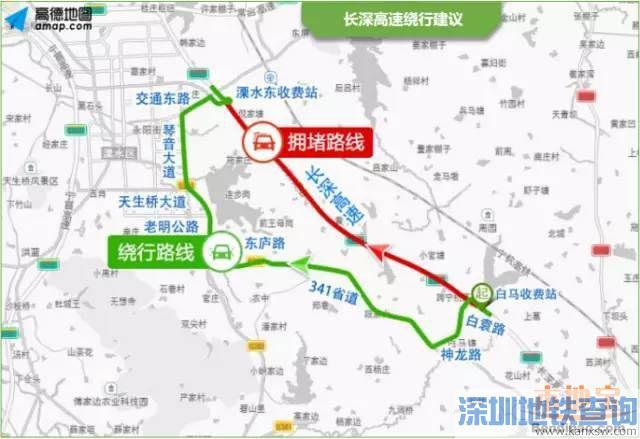 2016南京国庆节出行避堵攻略 高速拥堵路段+拥堵时间预测