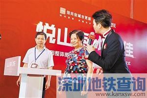 深圳最大城中村改造异地安置项目建成 盐田三村首批回迁户选房