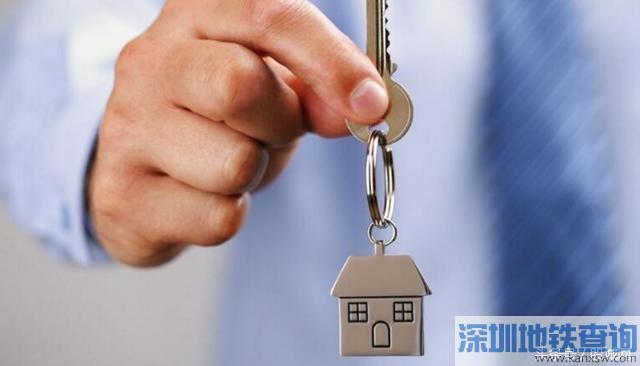 外地人在深圳买房条件有哪些 买房首付是多少?