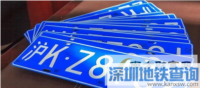 017上海车牌拍卖流程 攻略 投标网址 沪牌本次拍卖数量为12215张