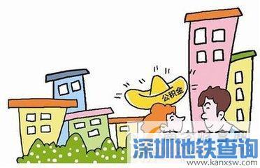 2017东莞住房公积金贷款政策 2017年东莞公积金贷款首付比例多少