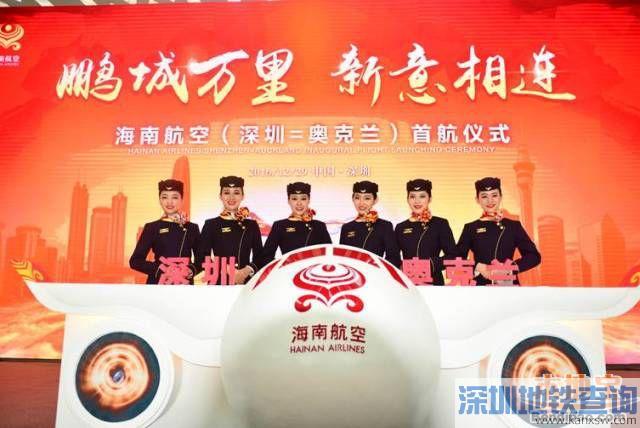 首航航班hu7931于北京时间12月29日13:55由深圳宝安