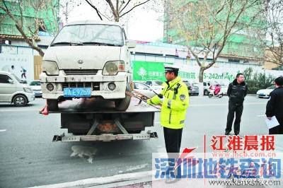"""合肥:""""僵尸车""""占用停车位 将一律强制拖移"""