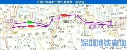 济青北线1月20日起全线限速限行 交警发布绕行路线