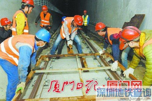 厦门地铁1号线已铺轨56公里 预计今年9月1日开通体验式试运行