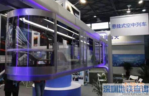 深圳福田拟建空中轨道 兼具交通观光功能
