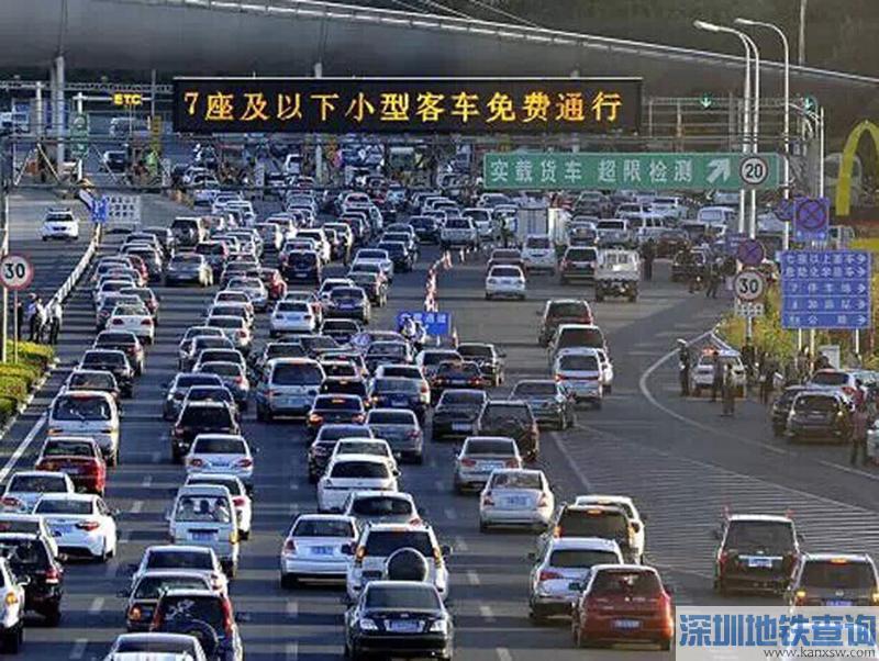 2017春节小客车高速公路免费通行时间、车型标准及春运高峰时间