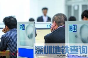 广州网约车考试两门机考一门路考 考完10天内可拿证