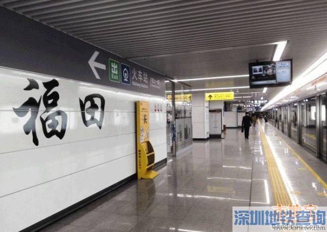 深圳地铁2017春节这5天运营时间延长至24:00