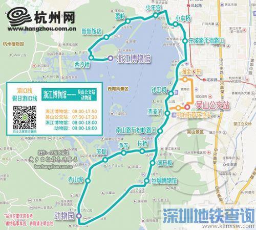 2017年1月1日起 杭州公交Y10线路有调整