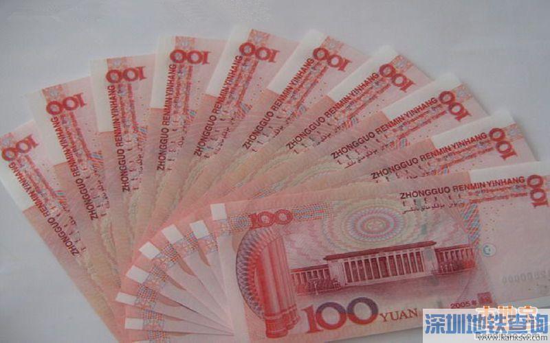 深圳供养亲属抚恤金最低标准上调至800元 此后每年7月1日自动调整
