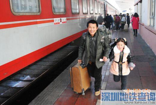 2017春运深圳赶火车全攻略 公交地铁延长时间