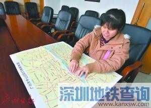 广州发放地铁盲文导乘图和公共服务盲文通讯录