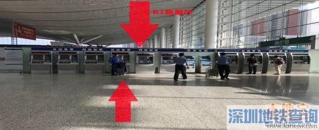 深圳北站自动售取票机全攻略 无码抢票最快速