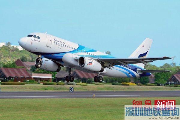 广州到苏梅岛有直飞航班吗?广州直飞苏梅岛多少钱?
