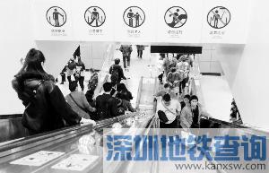1月25日-29日广州地铁延长收车 除夕当天延长1.5小时