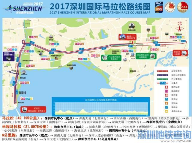 2017深圳国际马拉松开始报名路线图、报名时间、费用