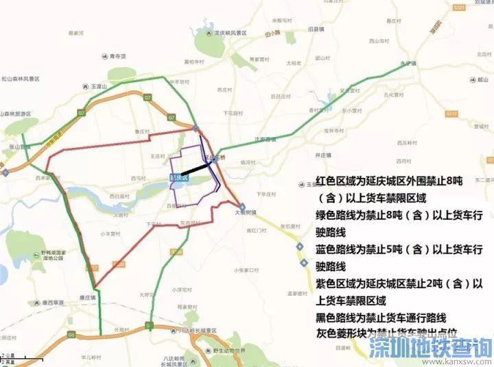 延庆这些道路和区域2017年11月1日起高排放货车禁限行!