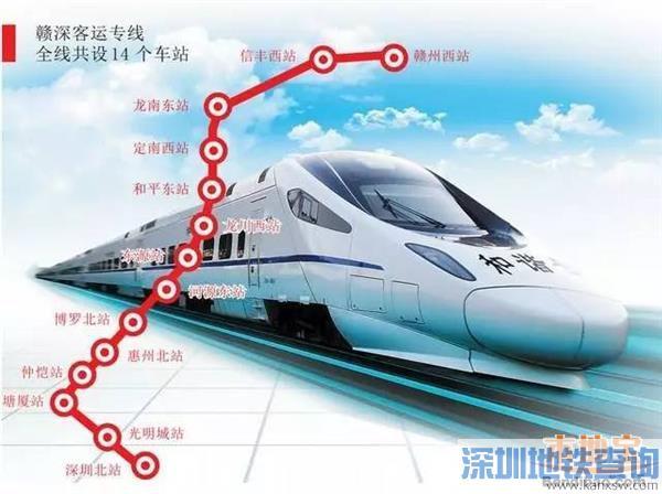 赣深高铁江西段今年10月将开建 深圳未来到赣州只需要2小时