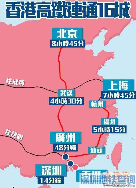 广深港高铁开通时间:计划2018年第三季开通(图)