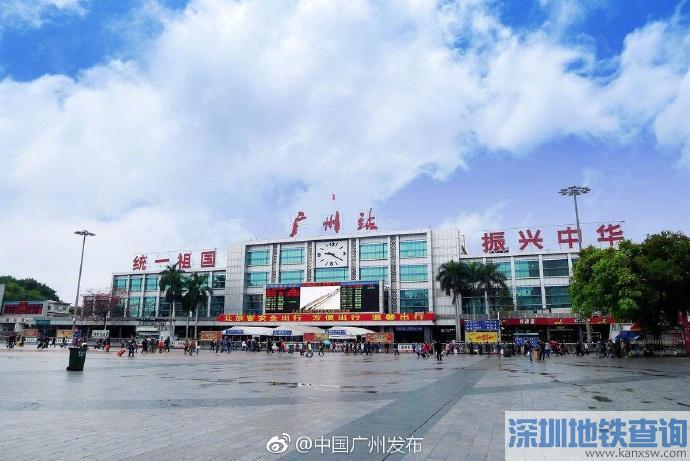 广州棠溪火车站最新:2017年内开建主要承接普铁运输