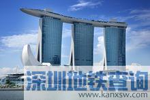 新加坡金沙娱乐城