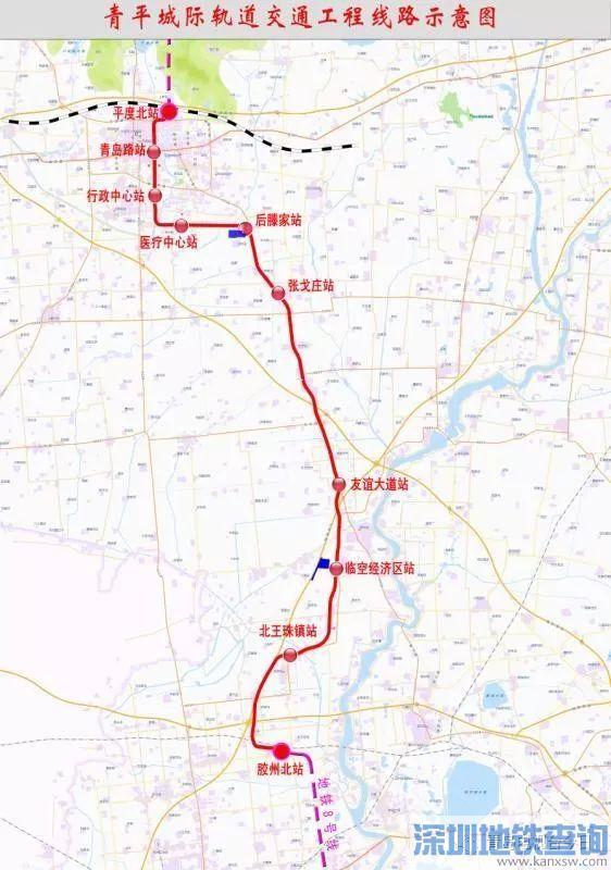 青岛地铁14号线最新线路走向、规划图、途径区域一览