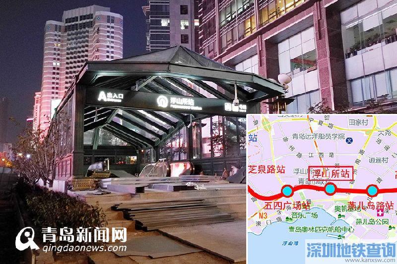 香港地铁换乘查询_青岛地铁2号线沿线各站点出入口位置分布图一览(2) - 地铁查询网