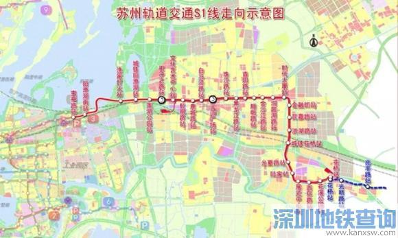苏州地铁S1线将对接上海地铁11号线 计划2018年开工建设