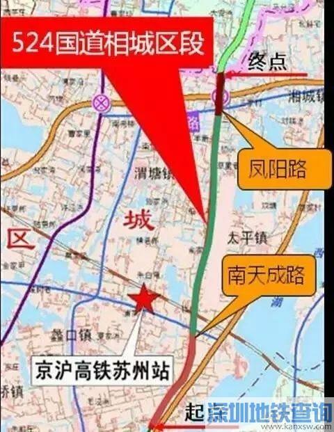 广州地铁14号线知识城线路图 票价表一览 2018最新图片