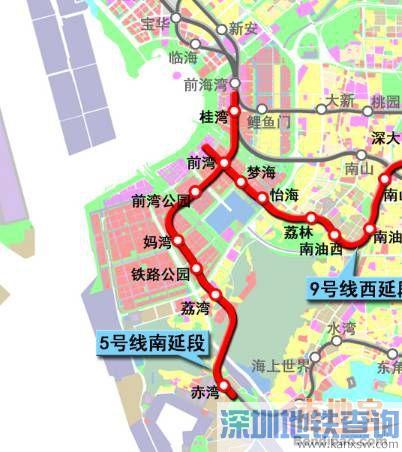 深圳地铁5号线二期妈前区间双线贯通 全线盾构即将结束
