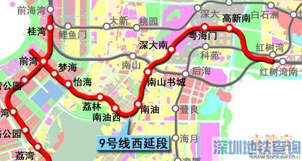深圳地铁9号线西延线一期和二期最新线路图