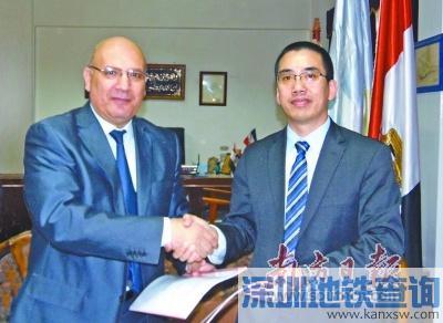 比亚迪与埃及亚历山大市签约建设云轨。