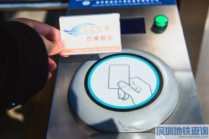 南京麒麟有轨电车票价多少钱、票价优惠措施一览