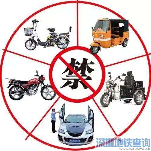 2017广州整治五类车罚款多少钱?非法营运最高罚3万元