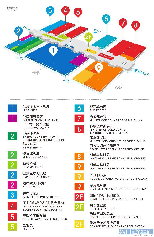2017深圳高交会11月16日会展中心举办 附展会时间安排、票价