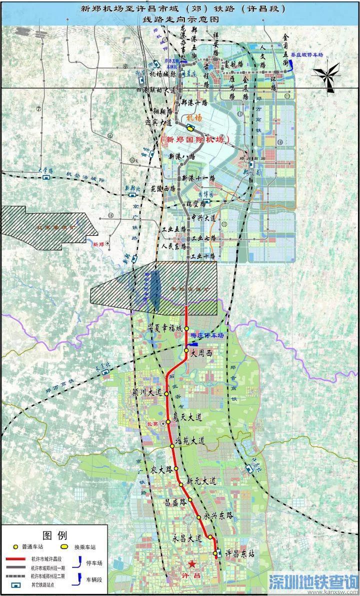 郑许城际铁路最新规划线路图、规划详情