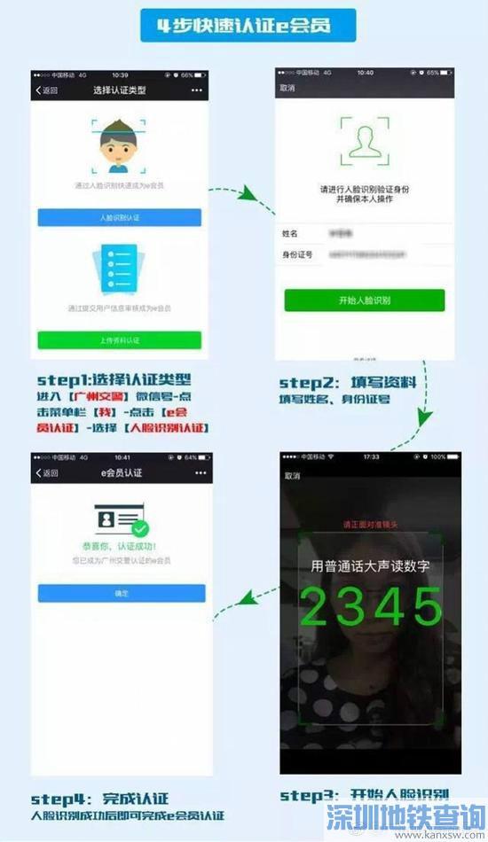 广州异地交通违章如何处理缴费?广东省内异地交通违法微信处理指南